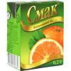 """Сок Смак """"Апельсиновый""""  0.2 л"""
