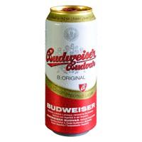 Budweiser Budvar  0.5 can